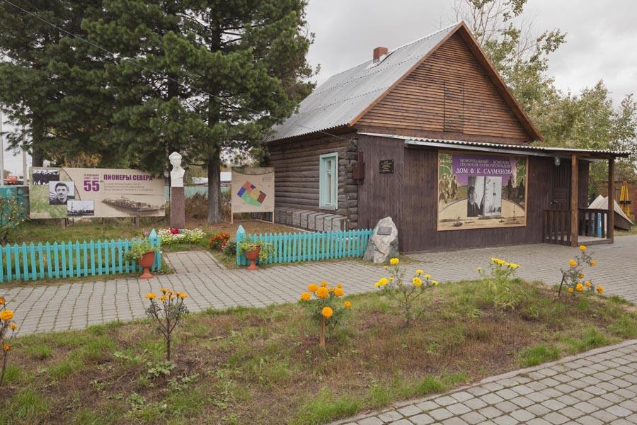 Дом Салманова