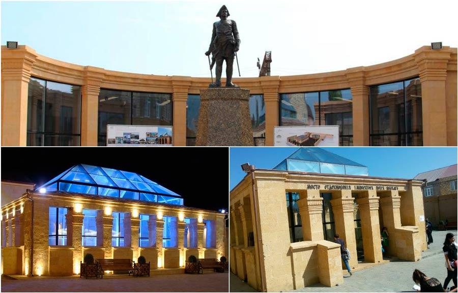 музеи Дагестана