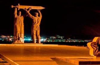 памятники города магнитогорска