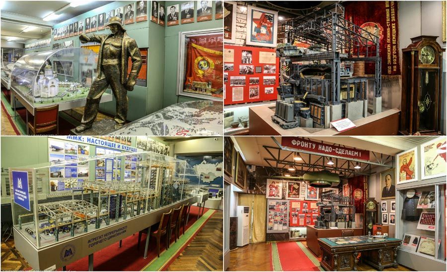 Музей Магнитогорского металлургического комбината