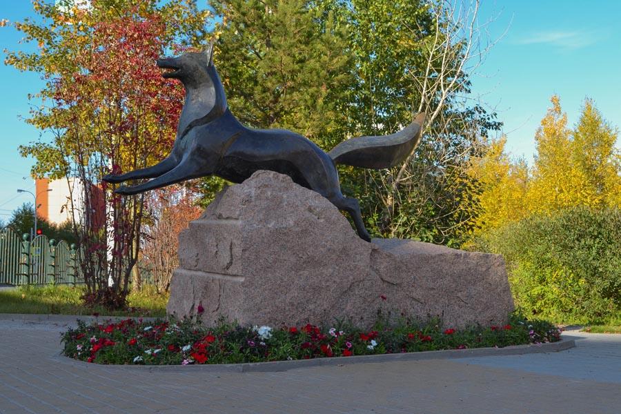 Памятник «Черный лис»