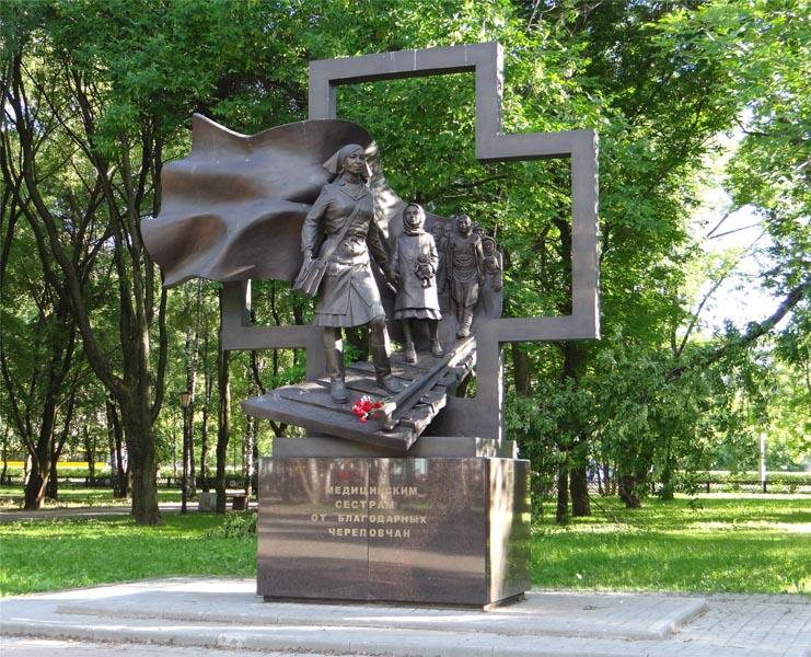 Памятник медицинской сестре