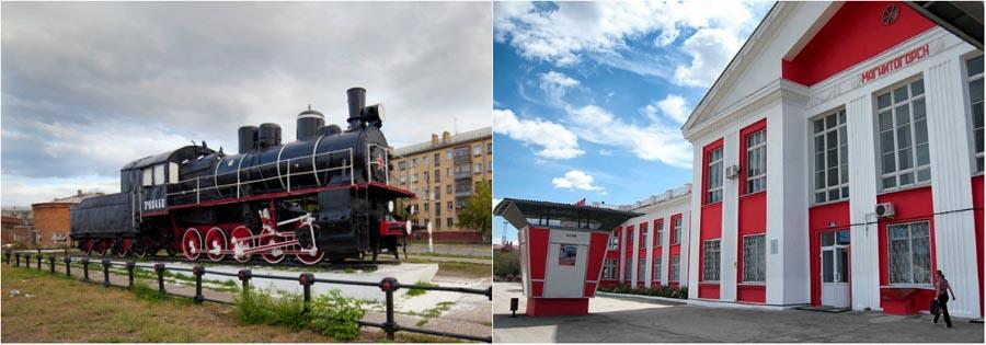 Привокзальная площадь и памятник Первому паровозу