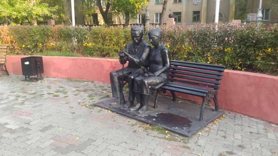Памятник родителям
