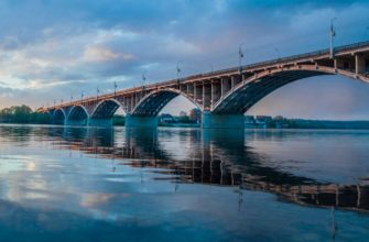мост через реку Бия