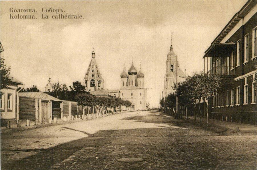 фото старинного города