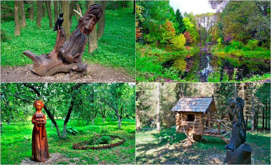 Дендрологический сад им. Харитонова