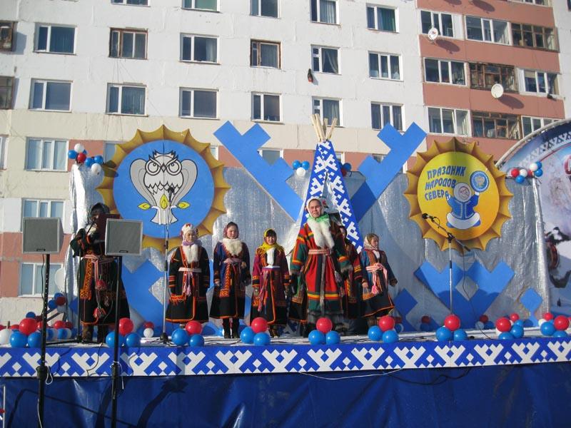 Фестиваль народов Севера