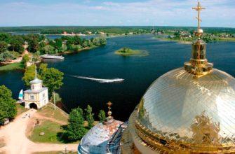 куда сходить в Иваново