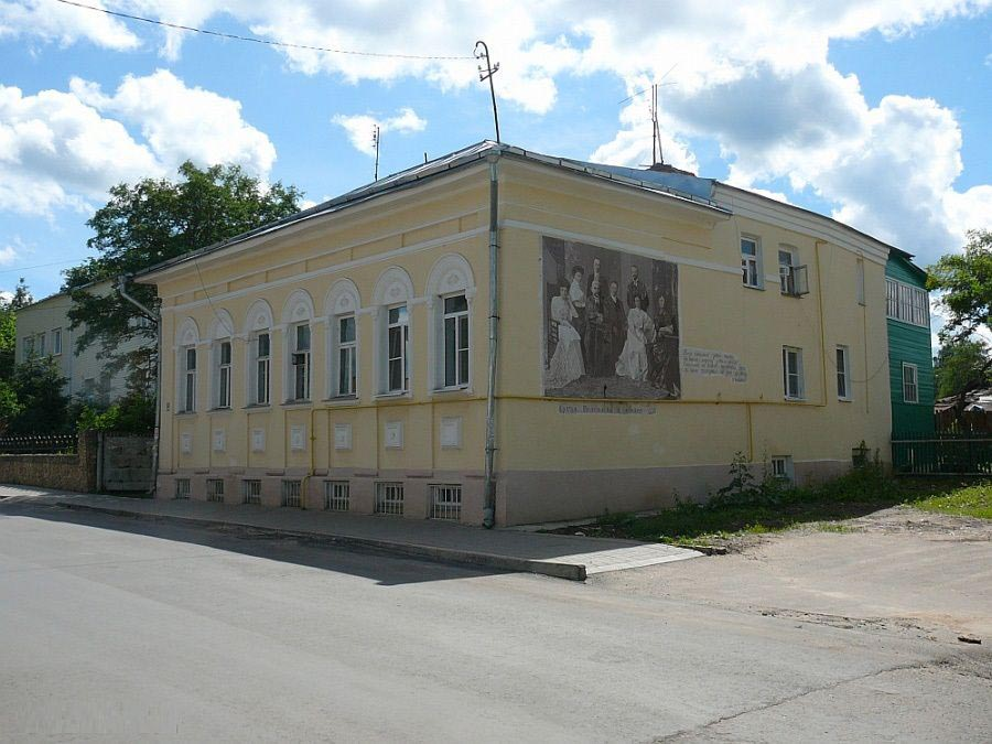 Музей истории городского предпринимательства
