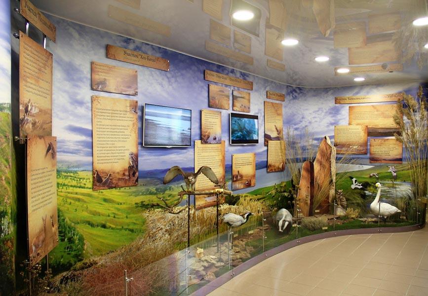 Музей природы «Хакасский»
