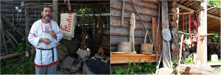 Музейный центр археолога Павла Травкина
