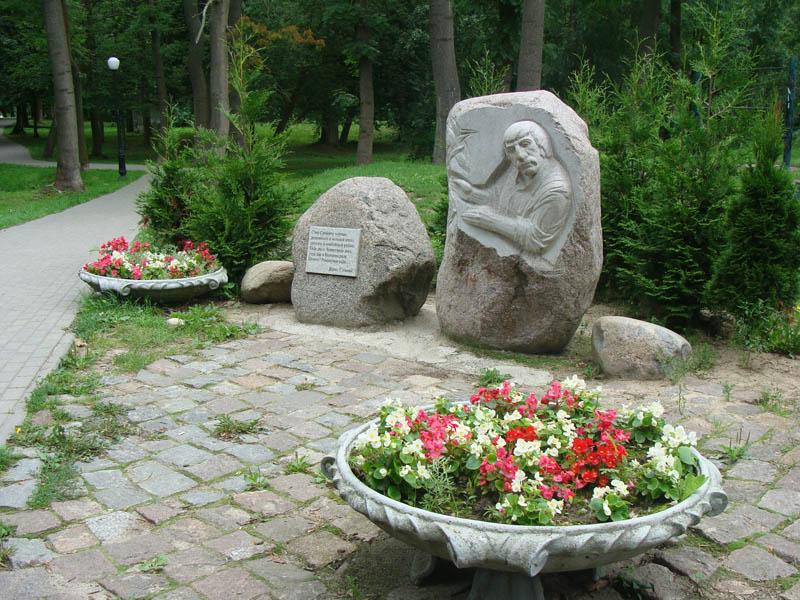 Памятник Сэму Симкину