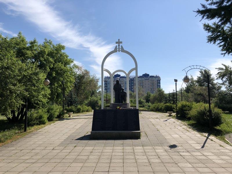 Памятник сыновьям Хакасии