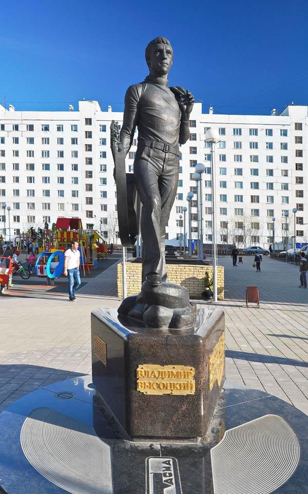 Владимир Высотский