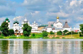куда сходить в Ростове