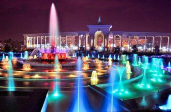 куда сходить в Алматы вечером