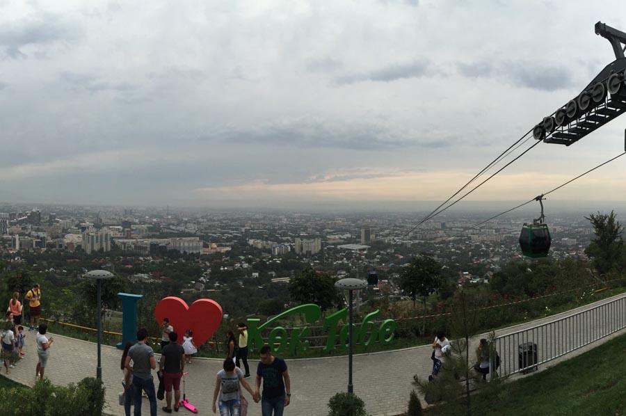 Смотровые площадки Алматы