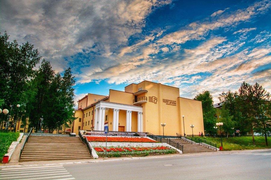 Государственный академический театр драмы