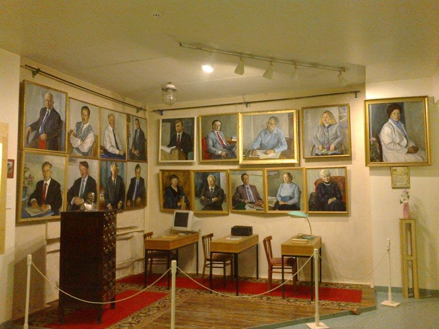 Музей истории просвещения
