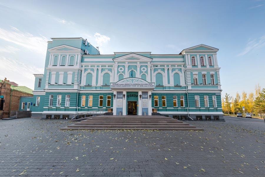 Русский драмтеатр им. Горького
