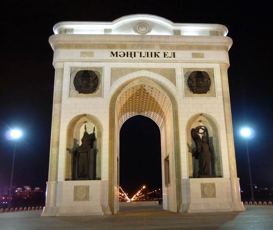 Триумфальная-арка