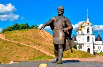 Фото города Дмитров