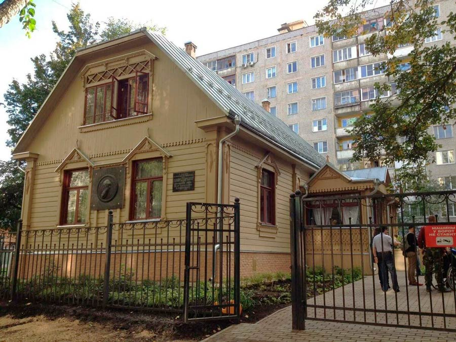 Музей Кропоткина