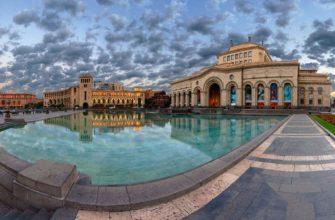 Ереван (фото)
