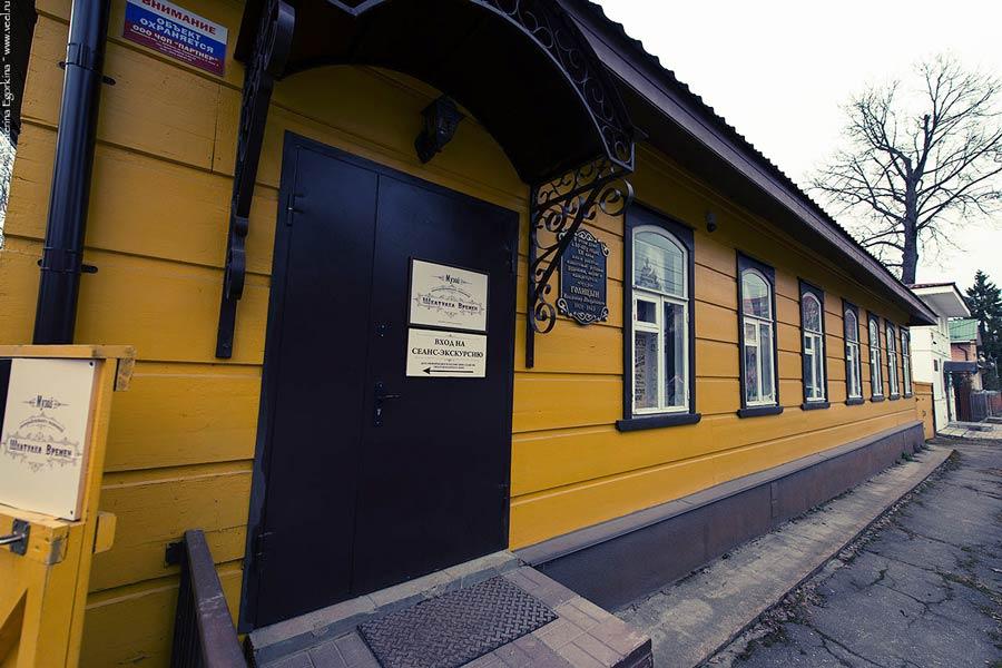 Музей интерактивного познания «Шкатулка времен»