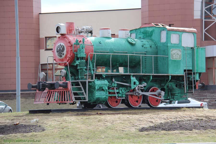 Танк-паровоз 9П-742