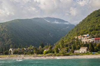 Фото достопримечательностей в Гаграх (Абхазия)