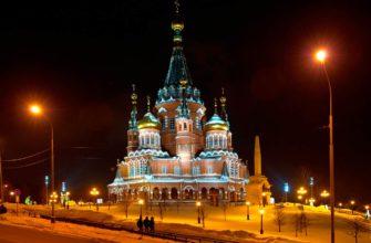 Фото города Ижевск