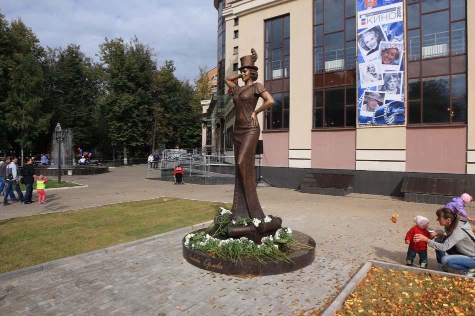 Культурный центр Любови Орловой