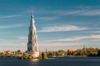 Фото города Калязин