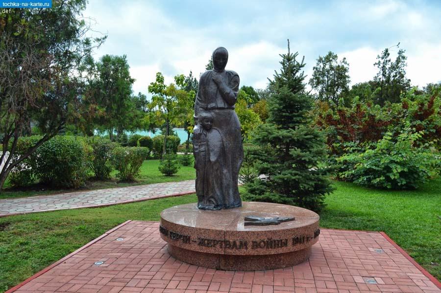 Памятник детям – жертвам войны