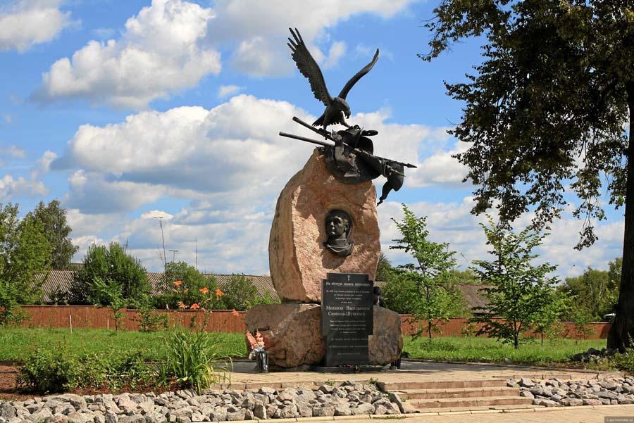 Памятник М.В. Скопину-Шуйскому