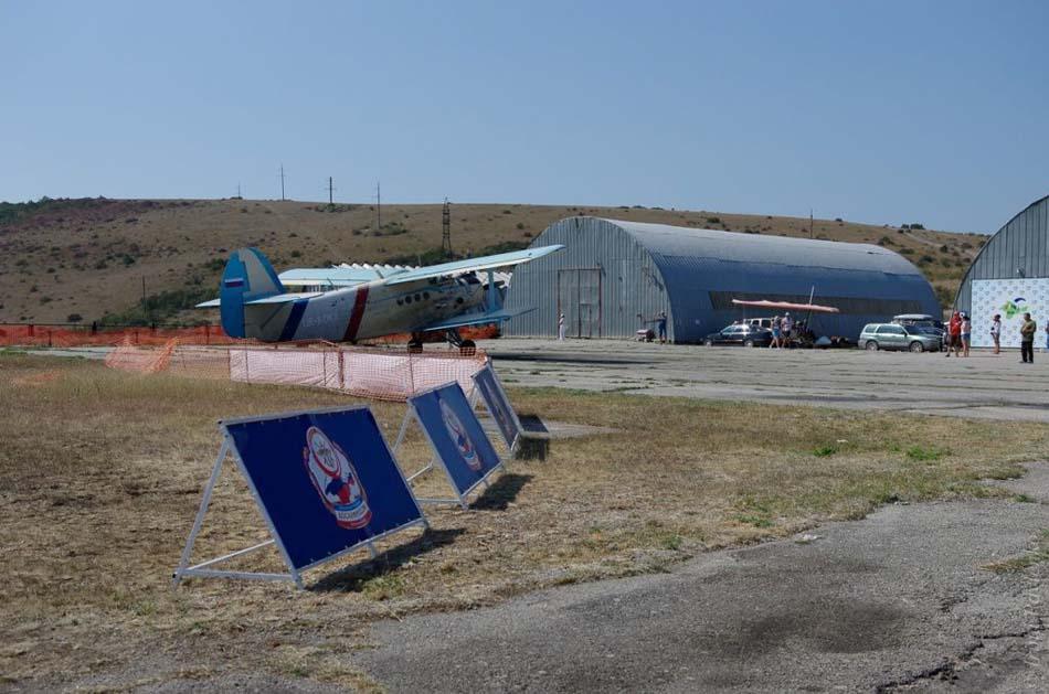 Центр планерного спорта