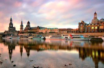 Фото Дрездена