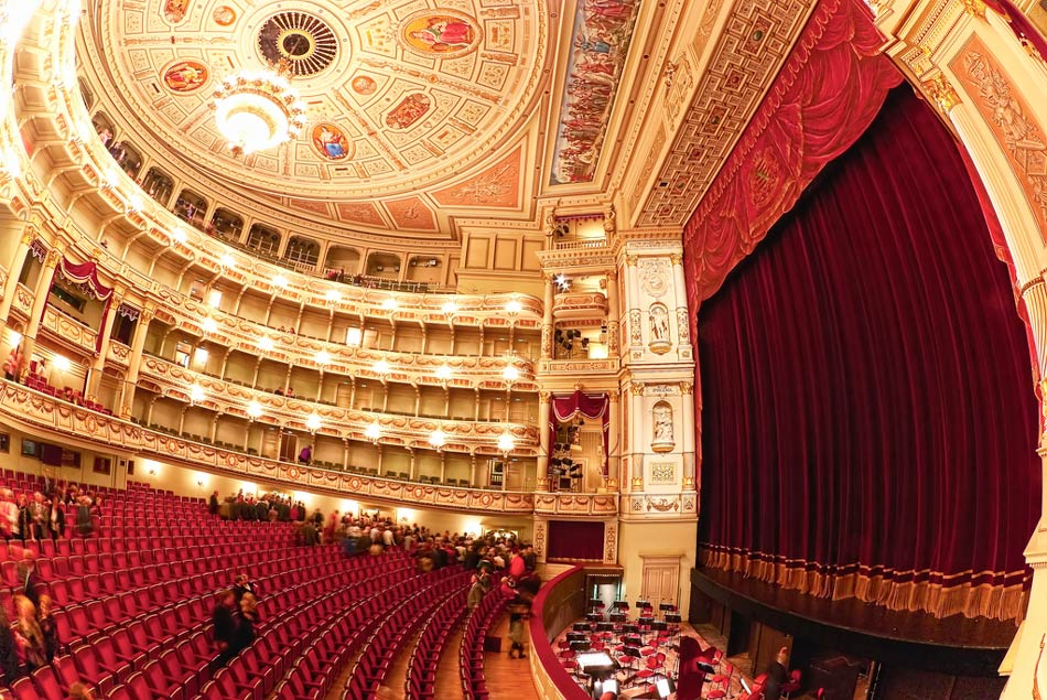 Государственная опера