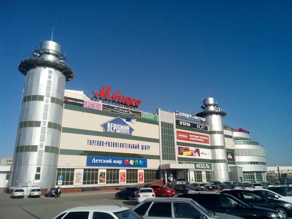 Торгово-развлекательный центр «Вершина»