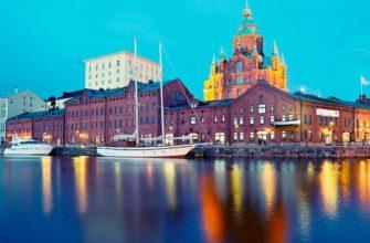 Фото города Хельсинки