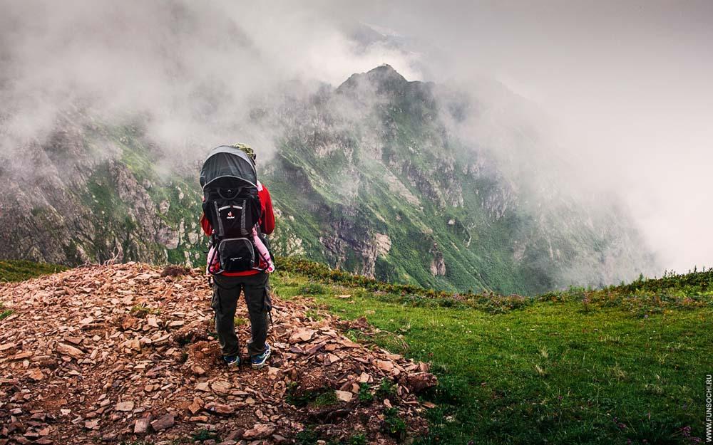 Походы в горы Абхазии