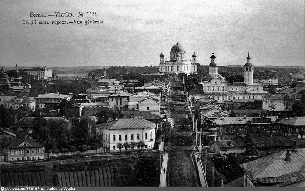 Старый город Вятка
