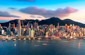 Фото города Гонконг