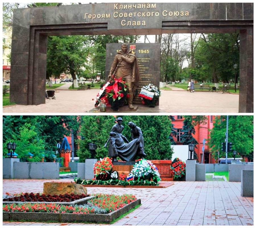 Мемориал Клинского окружения