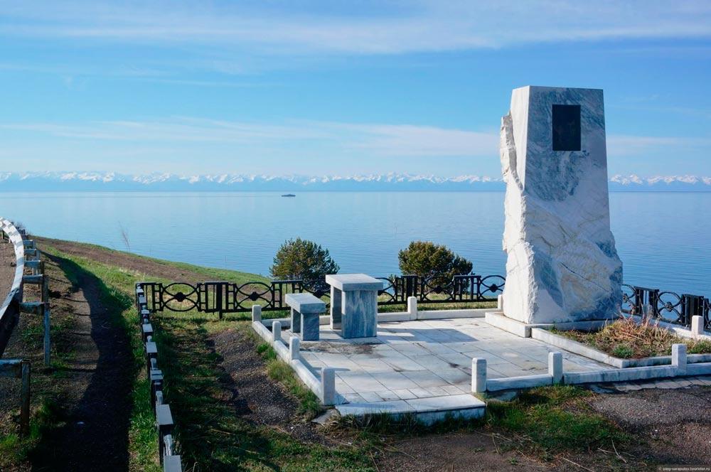 Памятник Вампилову в Листвянке
