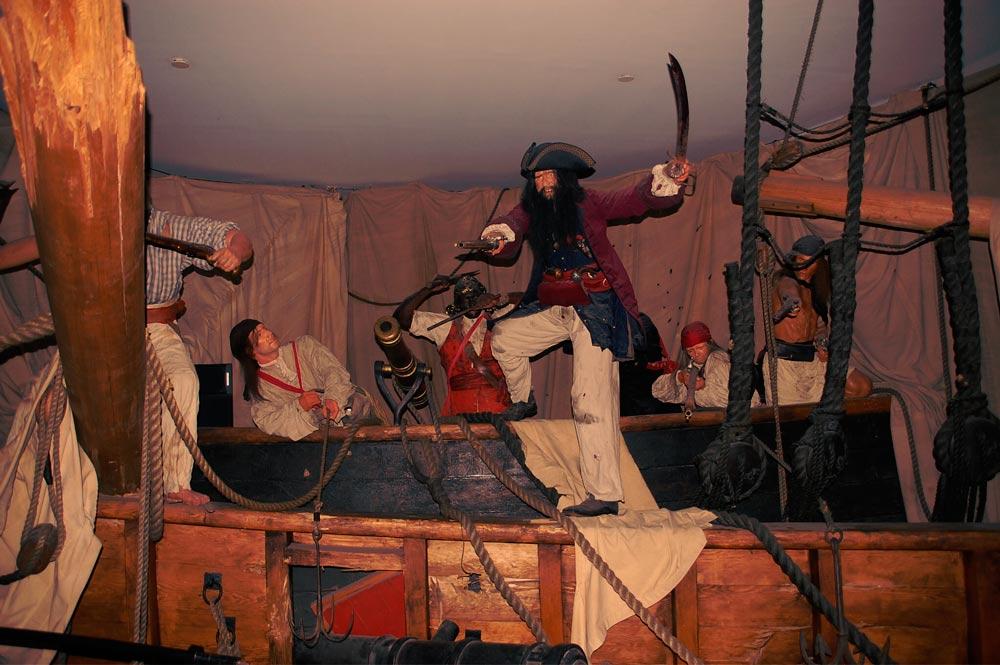 Музей Пираты Чёрного моря