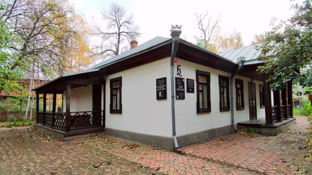 Дом-музей атамана Ф.Я. Бурсака