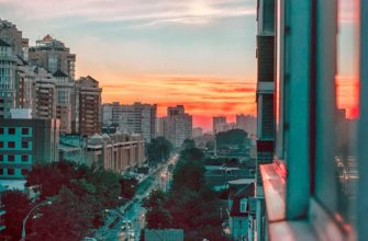 Фото города Краснодар